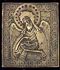 Brass Icon of St. John