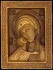 Theotokos Beeswax Icon