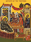 Nativity Of the Theotokos Set 2
